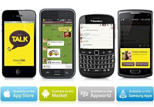 Download Kakao Talk Secara Gratis