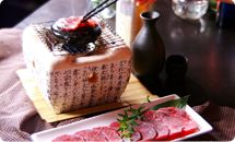 Wasabi Sushi and Thai Columbus, Georgia                   A Columbus favorite for sushi