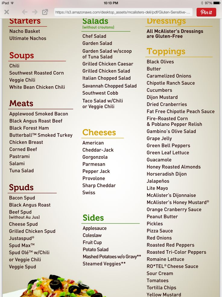 This is a picture of Old Fashioned Mcalister's Printable Menu