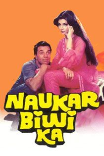 Naukar Biwi Ka (1983) Hindi Movie Online in SD - Einthusan Dharmendra ,Anita Raj ,Reena Roy ,Vinod Mehra ,Raj Babbar ,Om Prakash Directed by Rajkumar Kohli Music by Bappi Lahiri 1986 [U] ENGLISH SUBTITLE