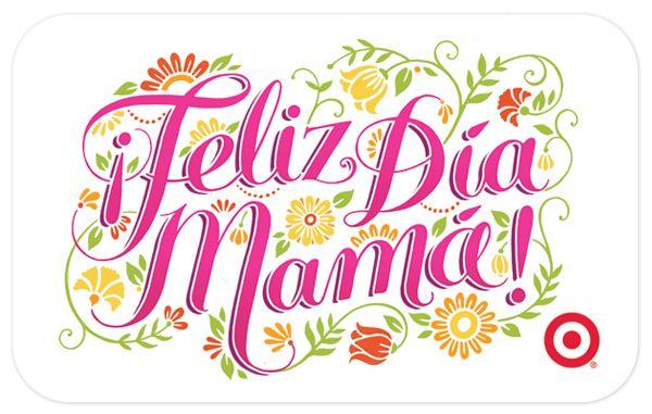 Feliz Día de la Madre! | Kate Forrester
