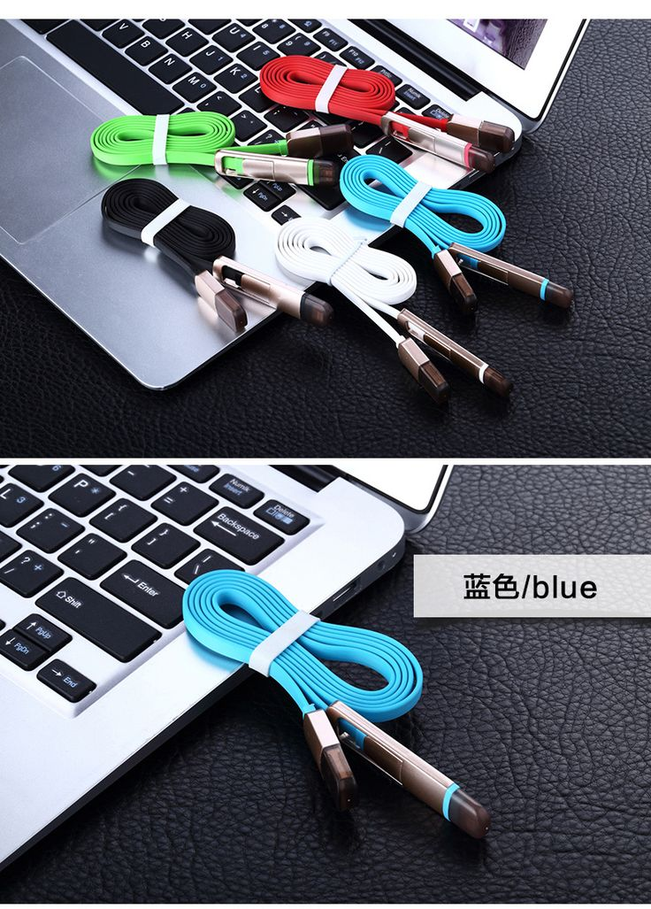 Apple Android 2 In 1 USB Cable