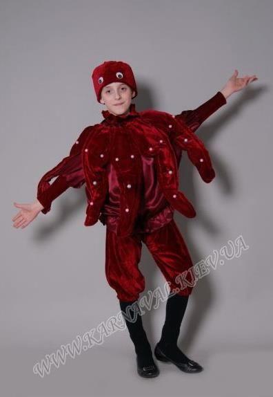 Карнавальный костюм осьминога киев