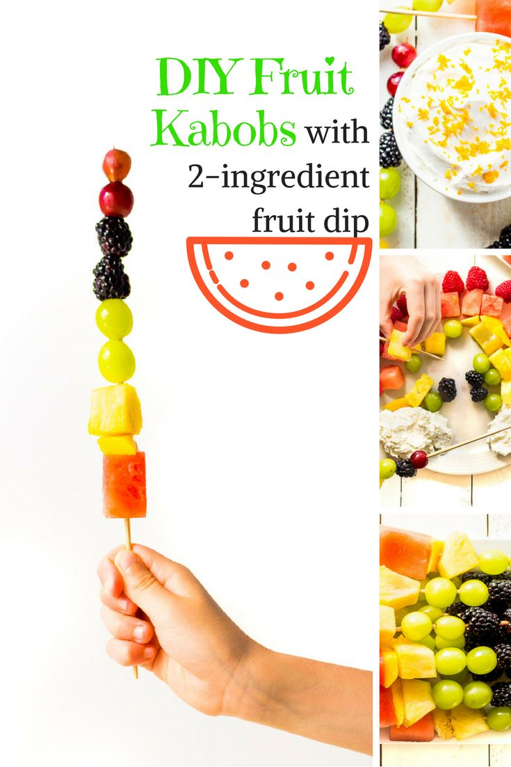 Kids AND adults will love assembling these DIY Fruit Kabobs! EASY 2-ingredient fruit dip recipe included.
