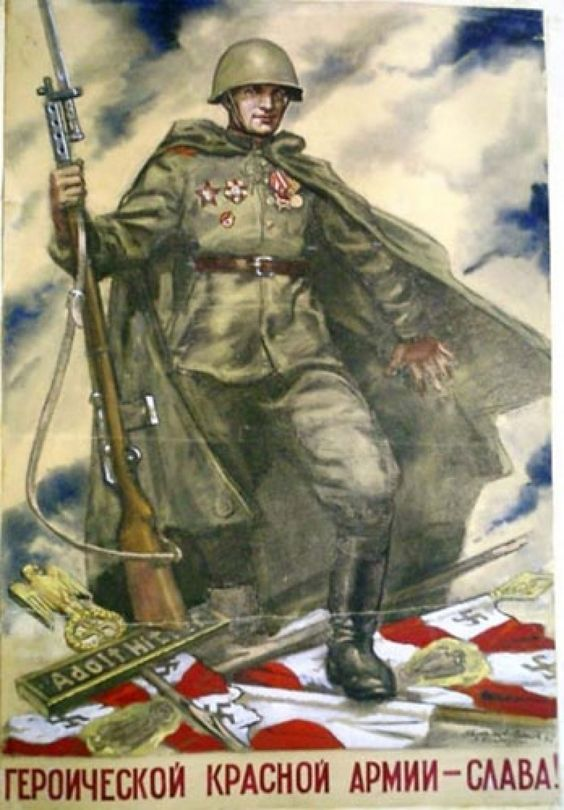 картинка плакат солдат знакомства