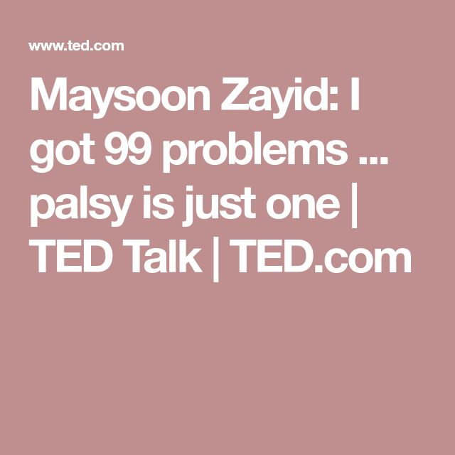 Maysoon Zayid: I got 99 problems ... palsy is just one | TED Talk | TED.com
