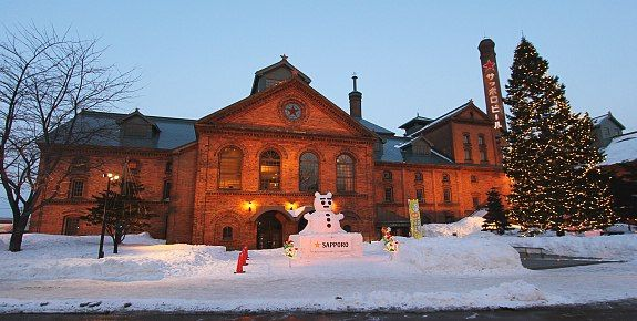 Sapporo Travel: Sapporo Beer Museum