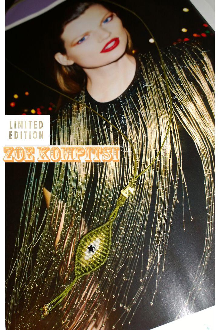 Zoe Kompitsi 2014 lucky charms