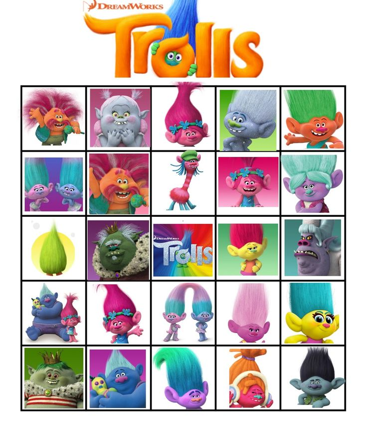 57 Best Trolls Birthday Party Images On Pinterest