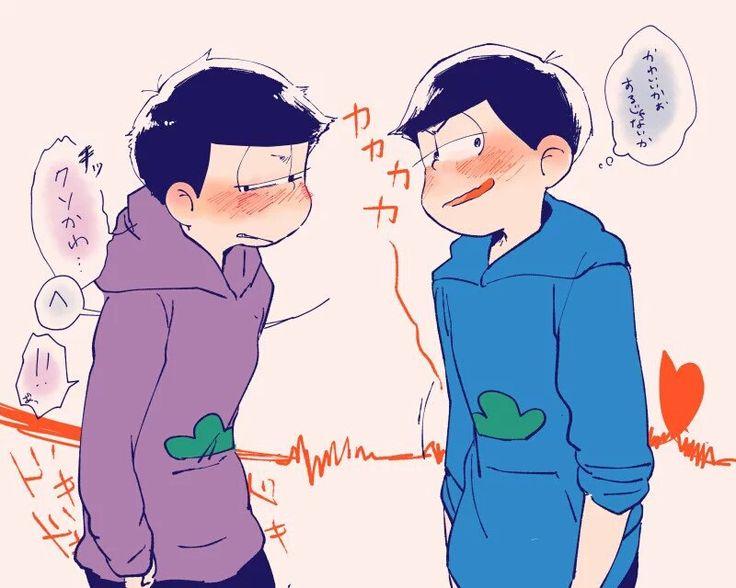 Ichimatsu and Karamatsu