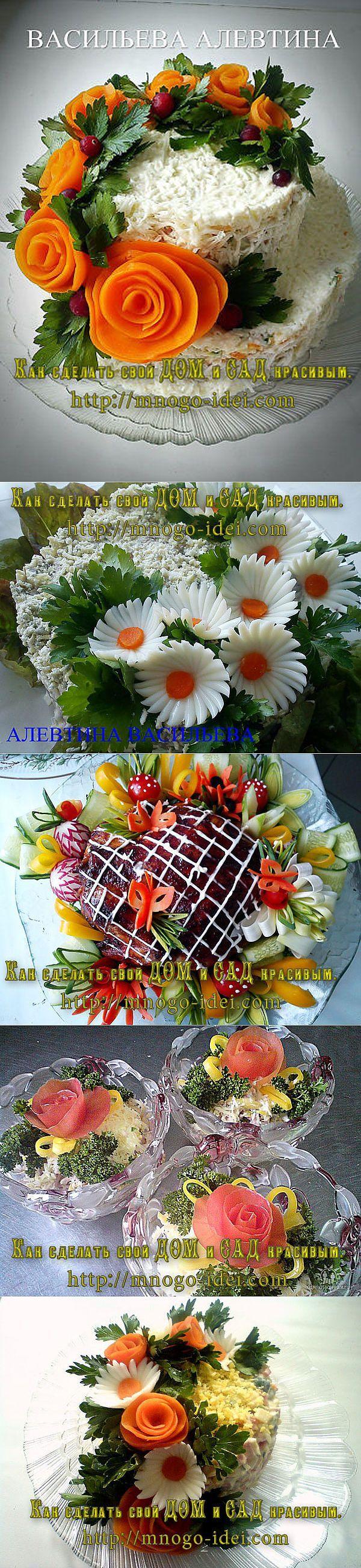 Salades.  Mooi design.  |