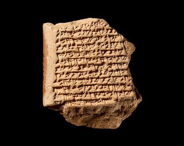 Вавилонские исследователи использовали геометрию для слежения за Юпитером / Astro Analytics