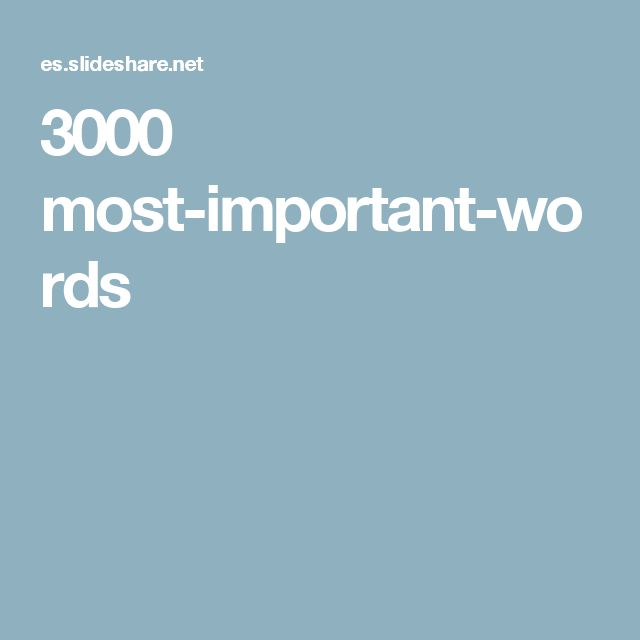 3000 most-important-words