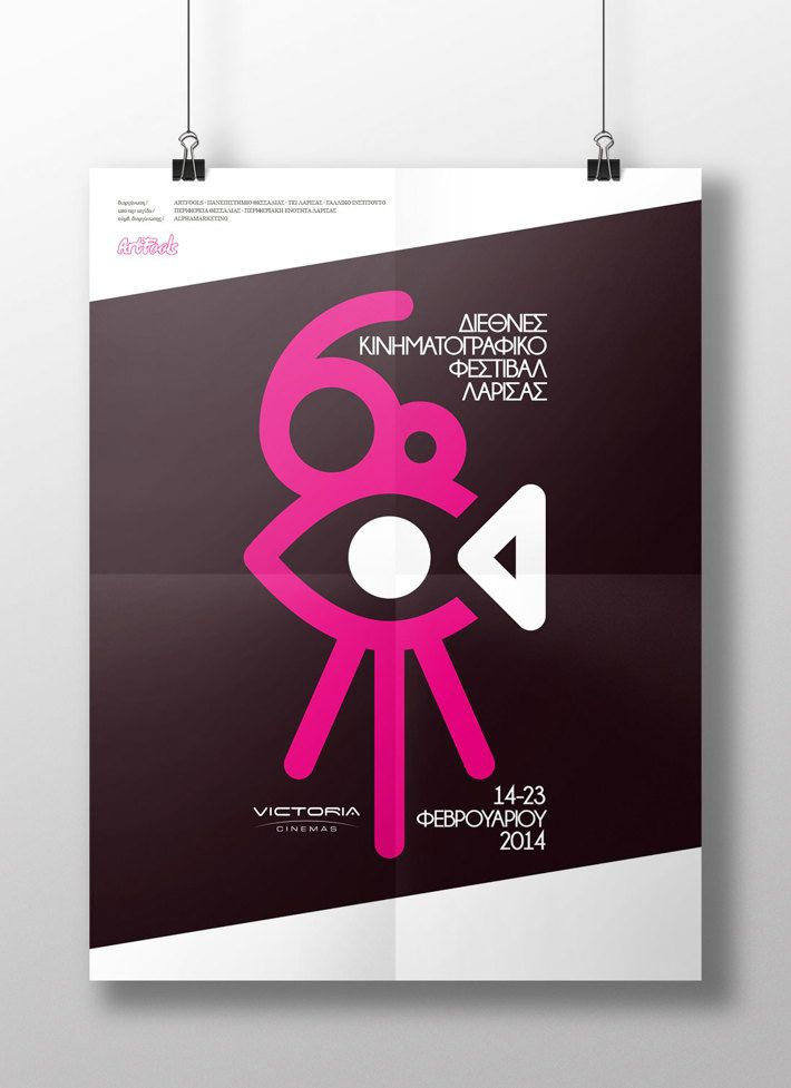 6th National Cinematography Festival of larissa by George Nikolaidis, via Behance