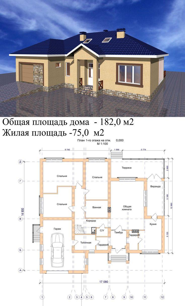 для картинки чертеж одноэтажного дома хорошо плодоносил