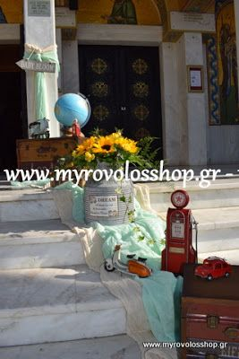 myrovolos : βάπτιση άγιος Ελευθέριος Αχαρνών 2, βεραμάν, θέμα ...