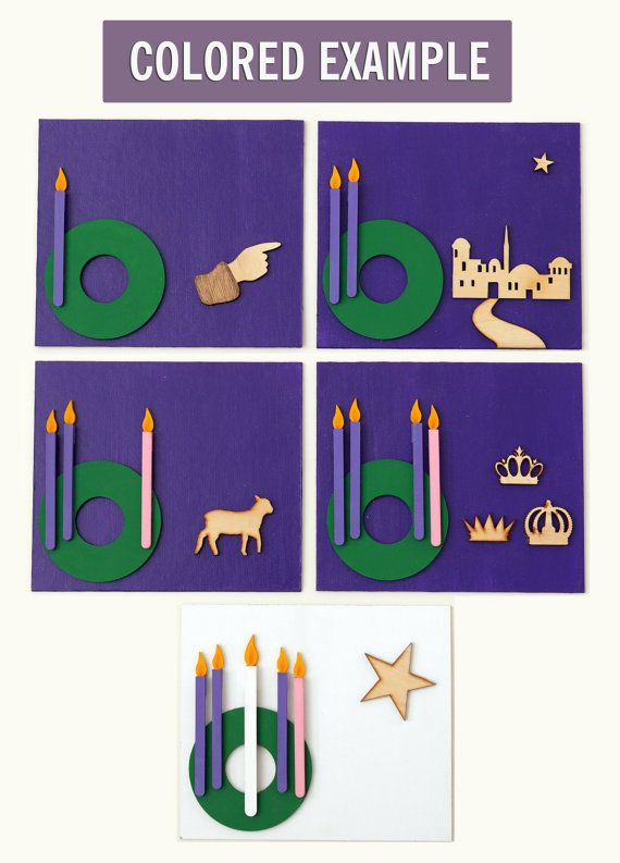 Godly Play Advent Cards DIY by MontessoriHandmade on Etsy