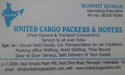 United Cargo Packers & Movers, Hyderabad, classifieds on ezebee.com