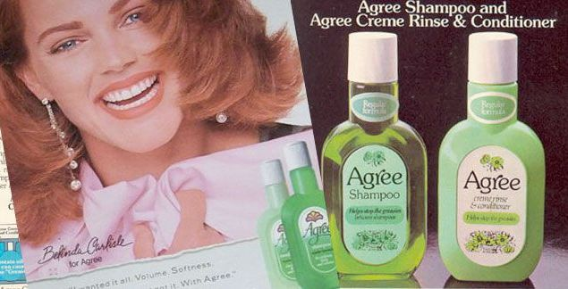 From the Vintage Vault: Agree Shampoo