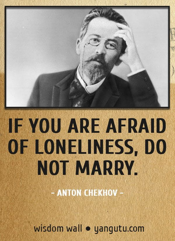 Quotes About People Who Notice: 1000+ Images About Anton Chekhov On Pinterest