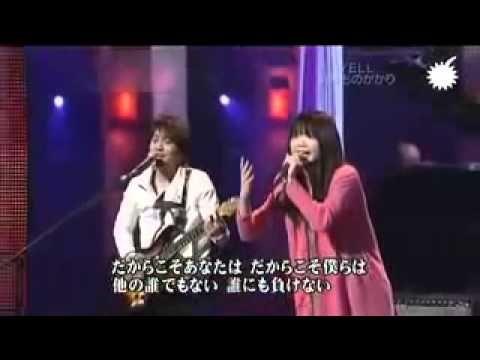 いきものがかり YELL LIVE     Ikimono Gakari Yell  Eru