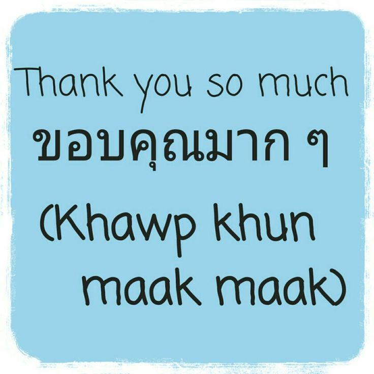 Thai Thank You Translation