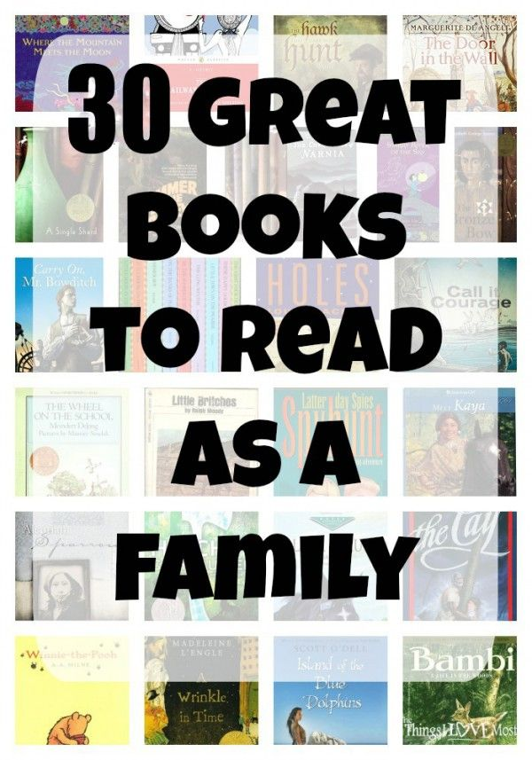 30 Great Books to Read as a Family