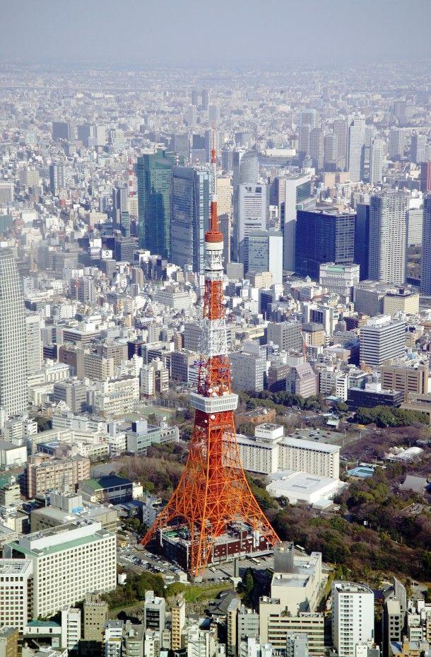 Tokyo Tower Japan  #city #tokyo #tower #japan