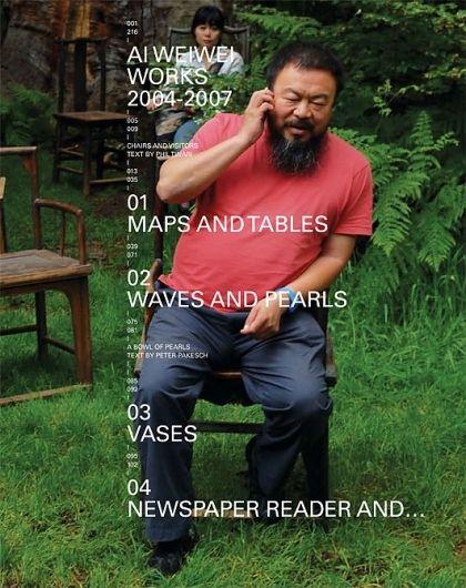 艾未未作品集2004-2007 - 书刊 - 图酷 - AD518.com — Designspiration