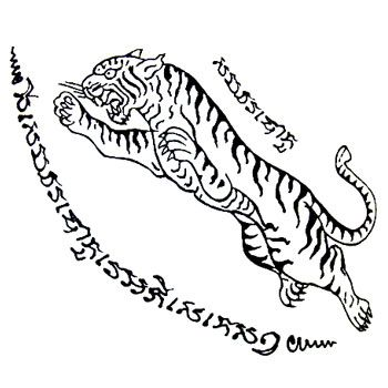 Yant Suer Phen: This Yants is believed to make the wearers to be immortal, cannot be killed by any weapons. Suer Phen means running tiger which means the wearers of this Yant will be very good at avoiding trouble and dangers.