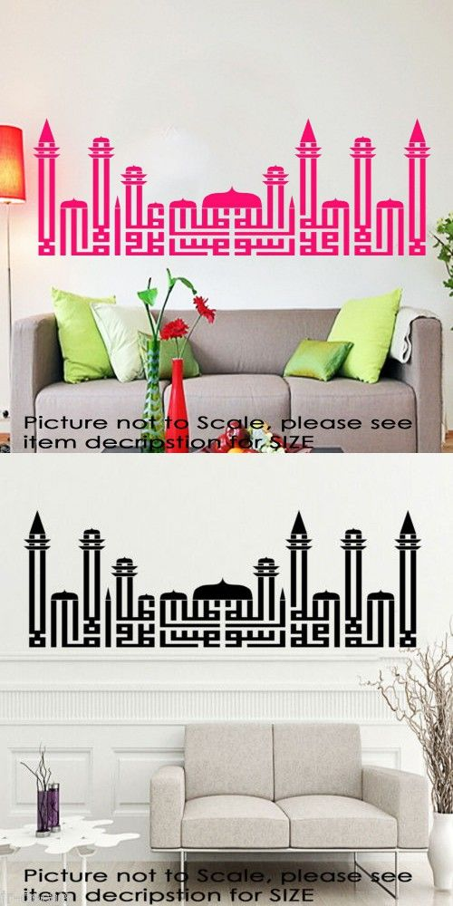 Shahada in mosque shape Islamic VINYL Art Wall Sticker Decal Home Decor Decoration Mural $15.99