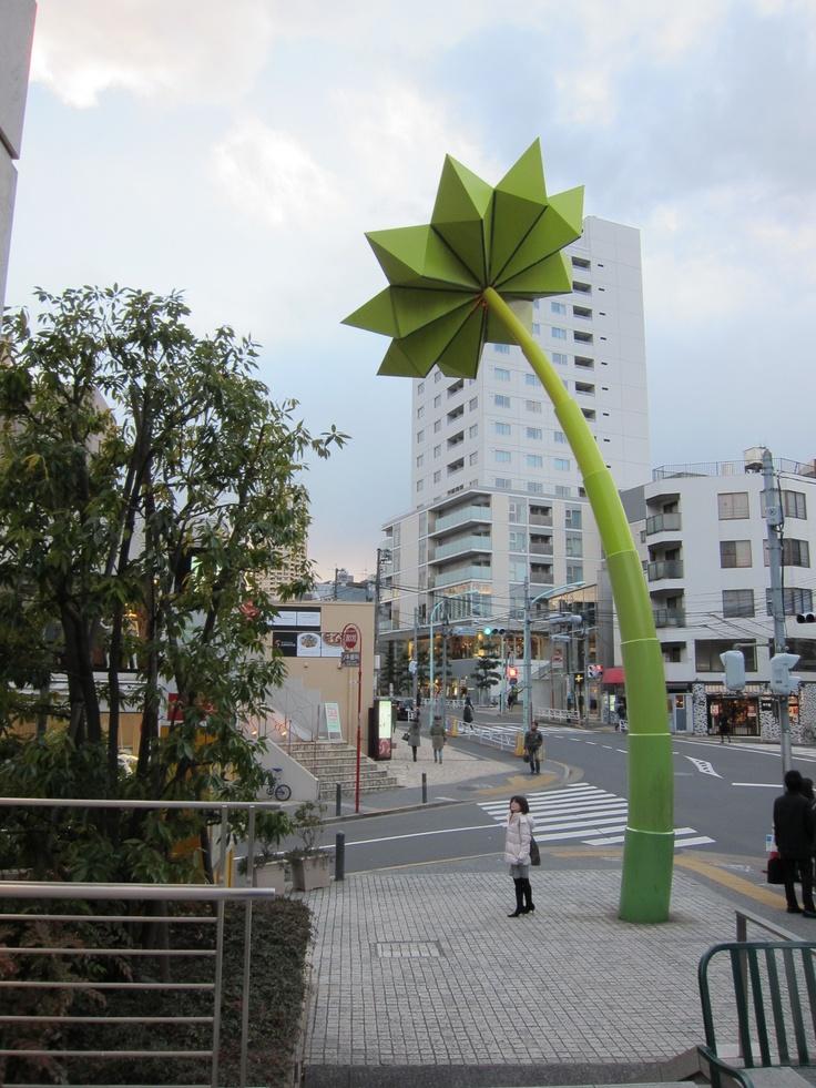 Daikanyama, Tokyo