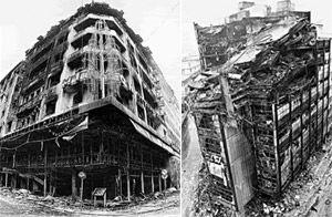 1980/12/20. Το '' ΜΙΝΙΟΝ '' αριστερά  και ο ''Κατράντζος» δεξιά μετά τον εμπρησμό τους. (Ανάληψη ευθύνης από τις επαναστατικές οργανώσεις '' 17 Νοέμβρη '' και '' Οκτώβρης 80 ''.