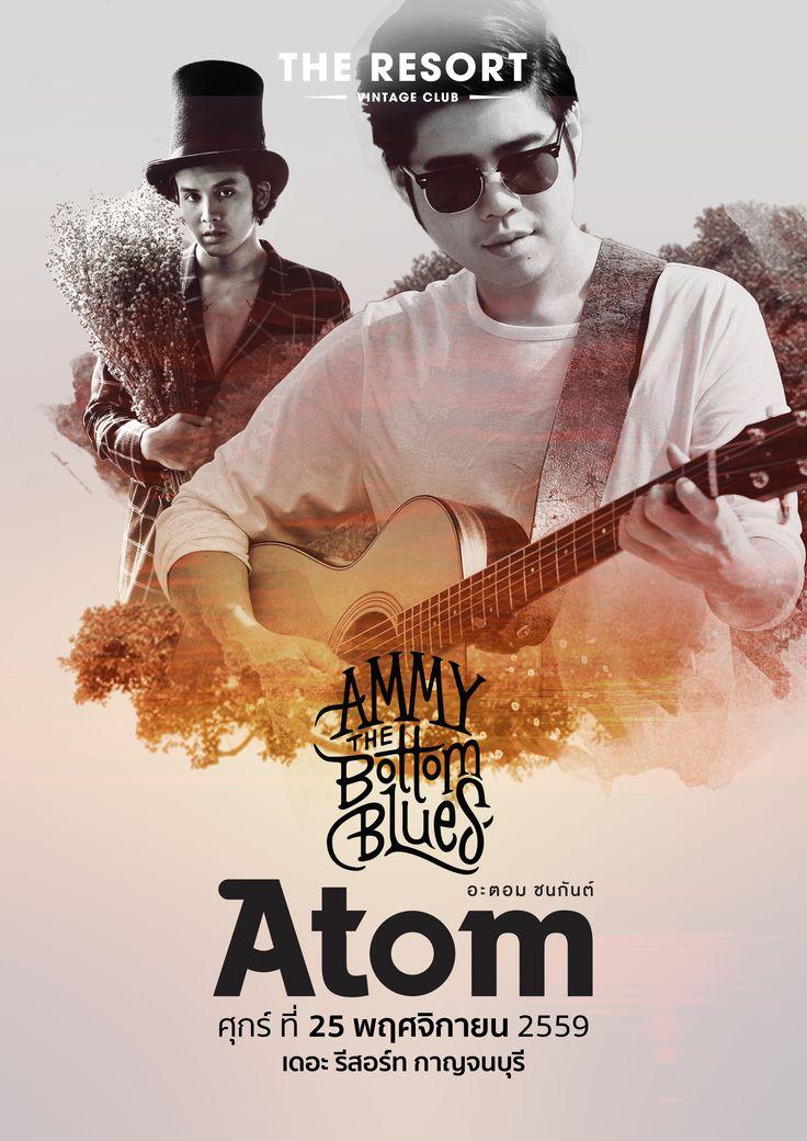 Poster Ammy + Atom - The Resort Kanchanaburi