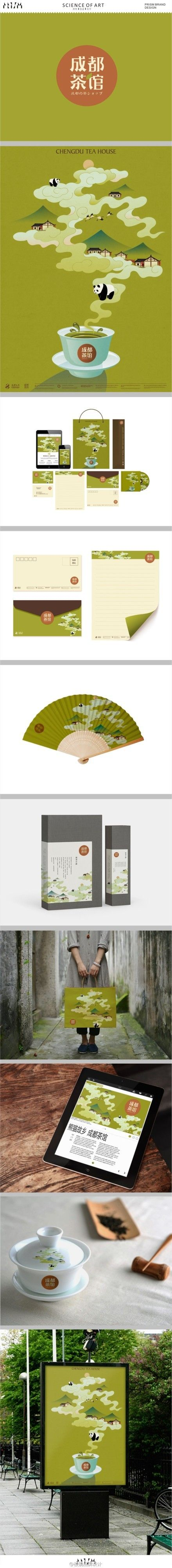 Lovely tea packaging branding PD