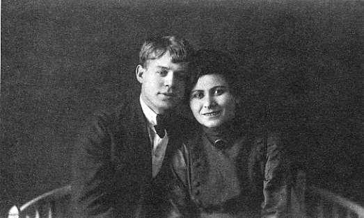 S.A. Esenin, E. Y. Styrskaya. 1921 - the beginning of 1922. Moscow.