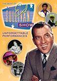 The Ed Sullivan Show: The Best of the Ed Sullivan Show - Unforgettable Performances [DVD]