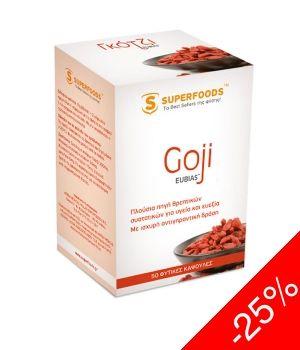 η καθημερινή κατανάλωση του Γκότζι κάνει καλό στη γενικότερη υγεία και μπορεί να προσφέρει φυσική ευεξία και υπαρχει σε συμπληρωμα διατροφης για αντιγηρανση...