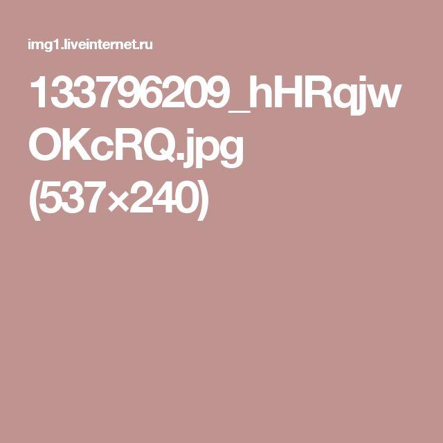 133796209_hHRqjwOKcRQ.jpg (537×240)