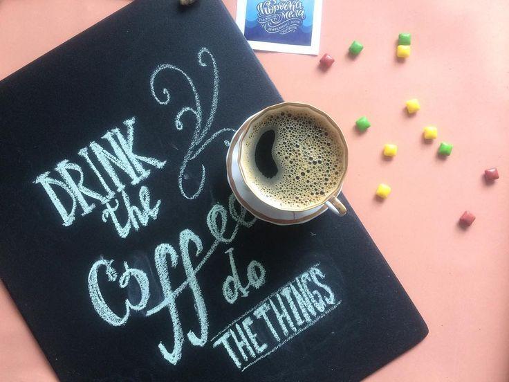 меловая доска #меловая_доска #коробка_мела #идеи_для_грифельной_доски #chalkboard #chalkboard_idea #грифельные_доски #мел