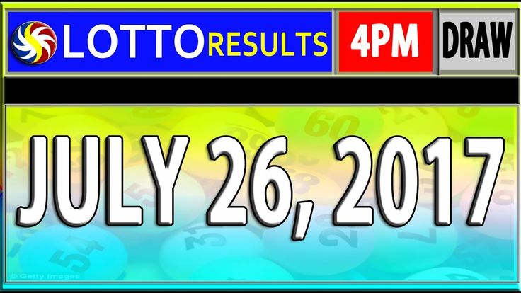 PCSO 4PM LOTTO RESULTS TODAY |  JULY 26, 2017 (SWERTRES & EZ2 LOTTO)
