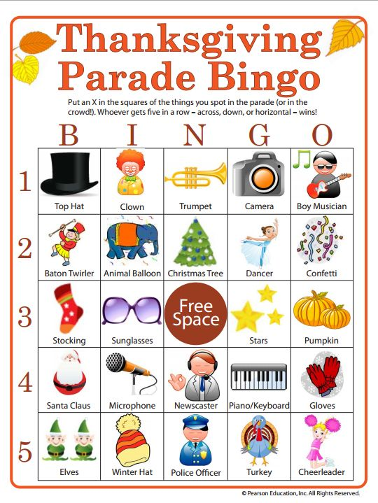 Thanksgiving parade bingo free printable