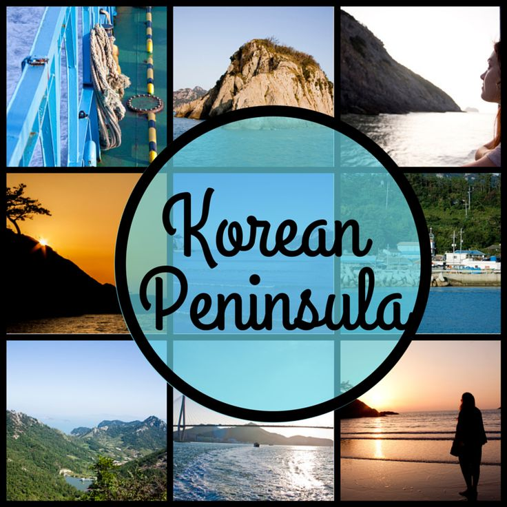 best korea bucket list images south korea photo essay of the beautiul mountains beaches and water surrounding the south korean peninsula