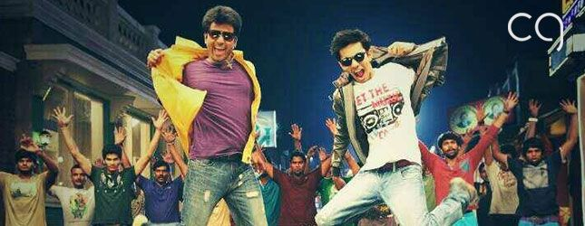 Maan Karate censor details and release date!