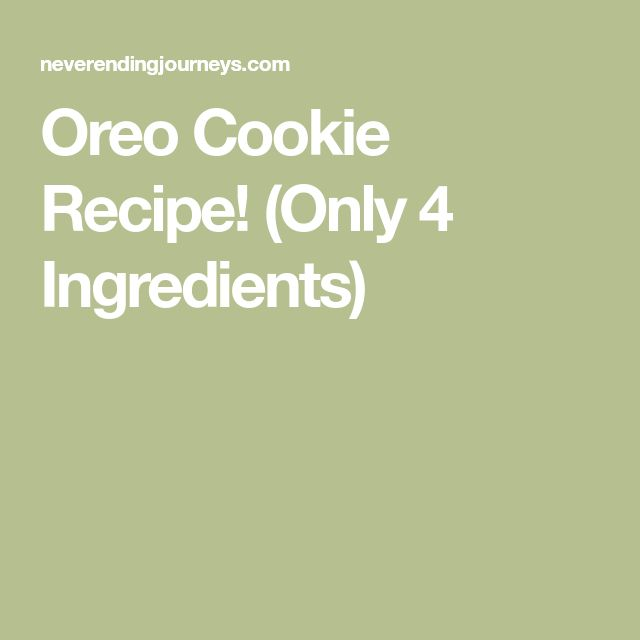 Oreo Cookie Recipe! (Only 4 Ingredients)
