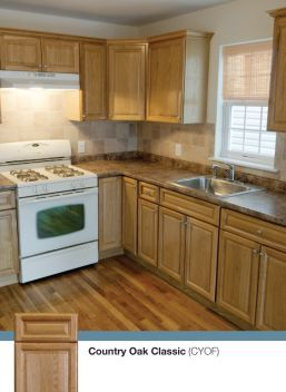 Country Oak Classic Kitchen Cabinets By Kitchen Cabinet Kings | Buy Kitchen  Cabinets Online And Save