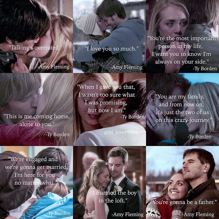 Amy and Ty best quotes throughout the years