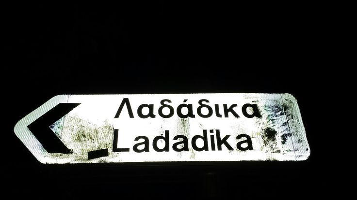 This way to the infamous Ladadika. Neighborhood in Thessaloniki. ( Macedonia, Greece ) Made infamous by the late Mitropanos.