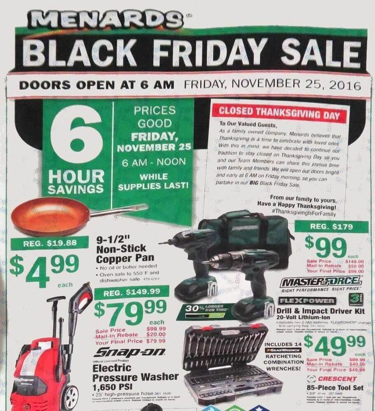 Menards Black Friday 2016 Ad - http://www.olcatalog.com/home-garden/menards-black-friday.html