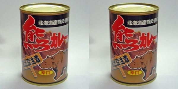 5 Makanan Jepang Yang Terkesan Aneh Dan Tidak Biasa | 5berita.com